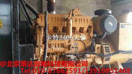 发动机维修项目18
