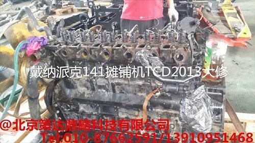 发动机维修项目11