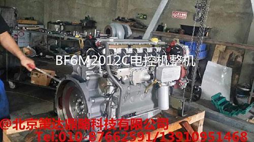 发动机维修项目3